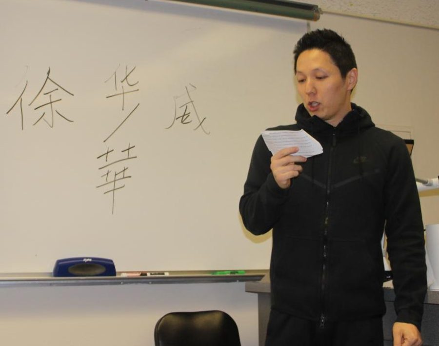 Hu Wai Xu shares the long history of his name in L-105 on April 11.